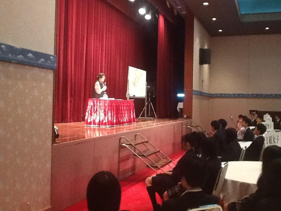 http://www.sundaigakuen.ac.jp/blog/school_trip/upload_images/kn1-1.jpg