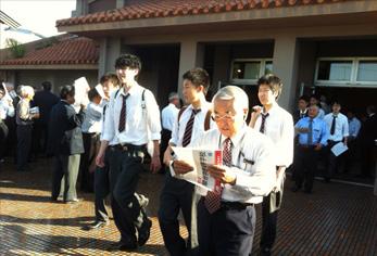 http://www.sundaigakuen.ac.jp/blog/school_trip/upload_images/kn2-1.jpg