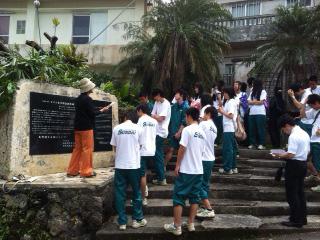 http://www.sundaigakuen.ac.jp/blog/school_trip/upload_images/kn4-1.jpg