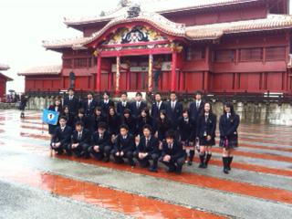 http://www.sundaigakuen.ac.jp/blog/school_trip/upload_images/kn6-1.jpg