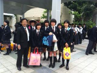 http://www.sundaigakuen.ac.jp/blog/school_trip/upload_images/kn6-2.jpg