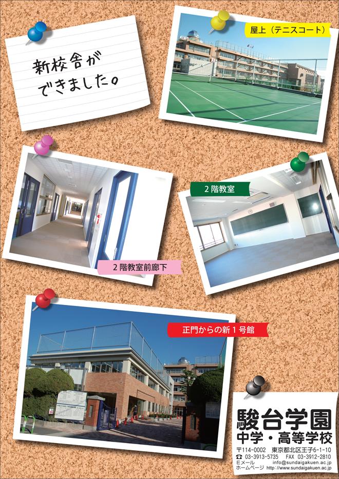 building_1_121225.jpg