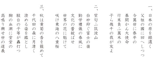 sundai_lyrics_01.jpg