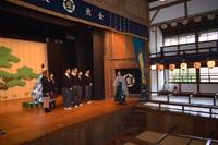H30中学修学旅行1日目6.JPG