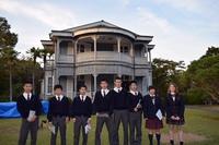 H30中学修学旅行1日目9.JPG