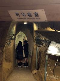 H30国内修学旅行2-4.png