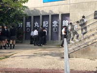 H30国内修学旅行3-2.jpg