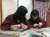 H30国内修学旅行5-4.png