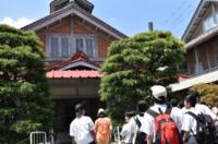 2019_林間学校_1-1.png