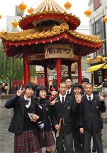 http://www.sundaigakuen.ac.jp/news/upload_images/%E5%8D%97%E4%BA%AC%E7%94%BA.jpg
