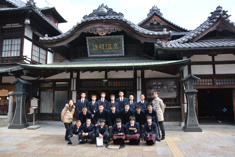 http://www.sundaigakuen.ac.jp/news/upload_images/%E9%81%93%E5%BE%8C%E6%B8%A9%E6%B3%89.jpg
