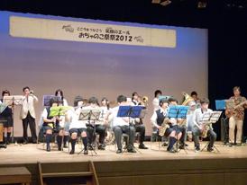 http://www.sundaigakuen.ac.jp/news/upload_images/341-1.jpg