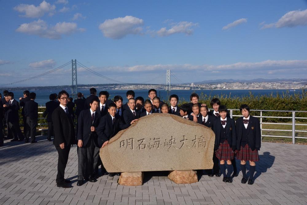 http://www.sundaigakuen.ac.jp/news/upload_images/4AD16F5F-10FB-4567-8953-5BE8A77CB9ED.JPG