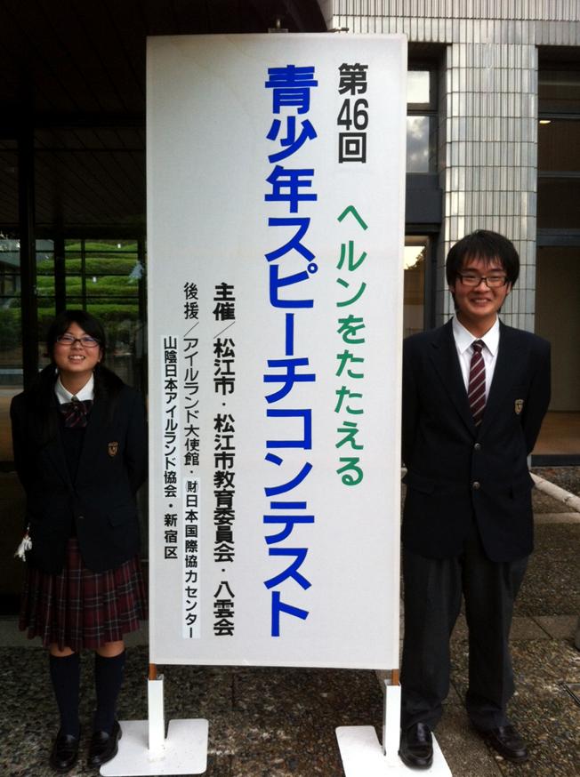 http://www.sundaigakuen.ac.jp/news/upload_images/image002.png