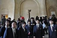 s_school_trip_abroad.jpg